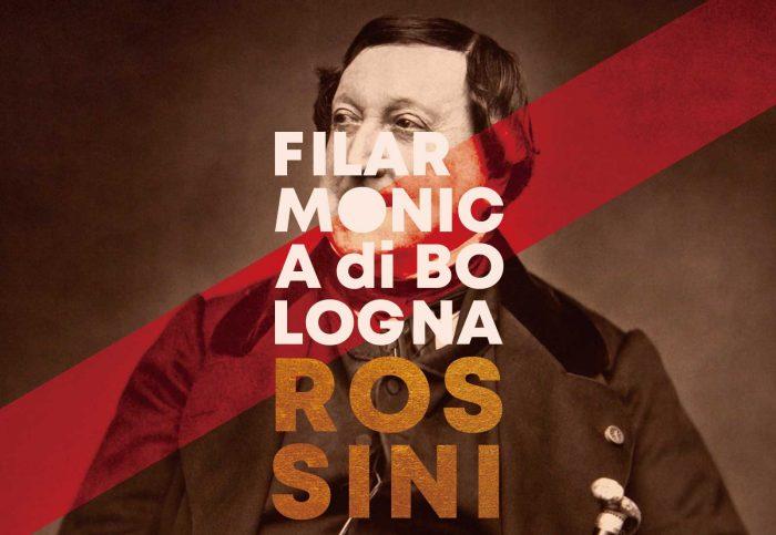 ロッシーニ150年 サントリーホール公演
