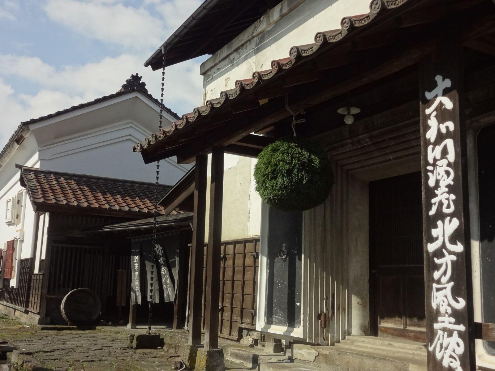 大和川酒蔵北方風土館 昭和蔵