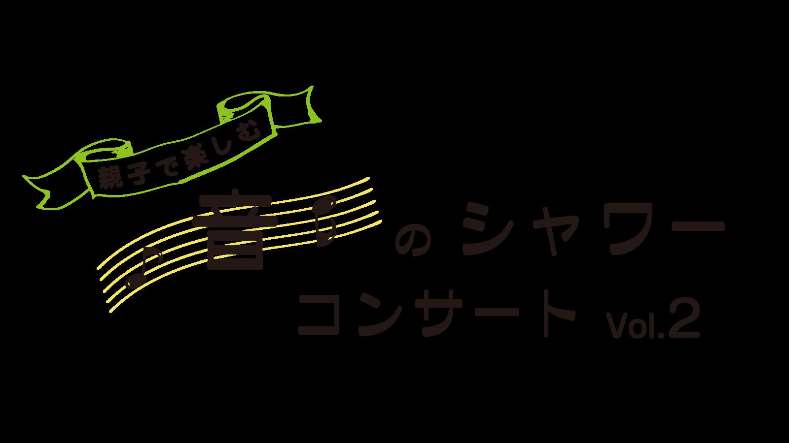 アートボード 1otosyawa2