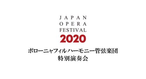 jof2020 top jp